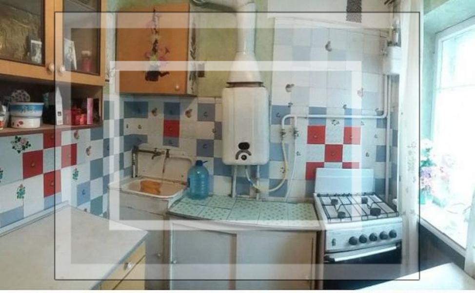 Купить 1-комнатная квартира, Харьков, Аэропорт, Пилотов пер.
