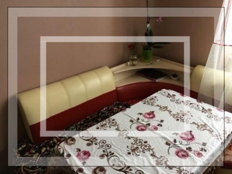 1 комнатная квартира, Харьков, ОДЕССКАЯ, Монюшко (575915 5)
