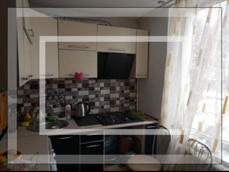 2 комнатная квартира, Харьков, Лысая Гора, 2 й Таганский пер. (575928 1)