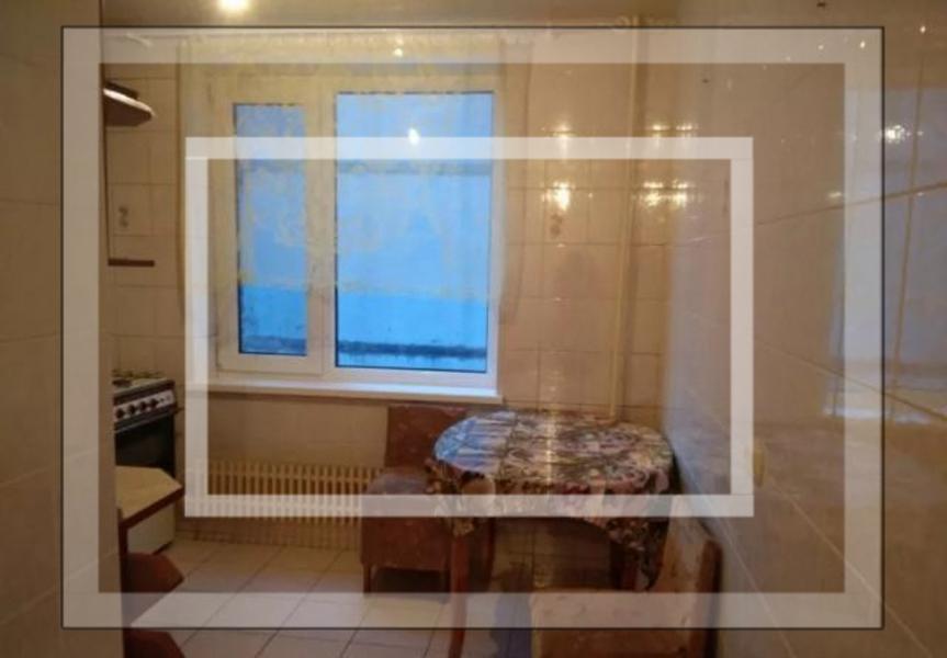 2 комнатная квартира, Харьков, Новые Дома, Маршала Рыбалко (575944 6)