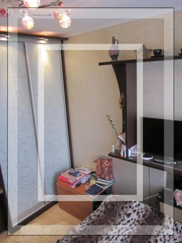 3 комнатная квартира, Харьков, Северная Салтовка, Метростроителей (576113 1)