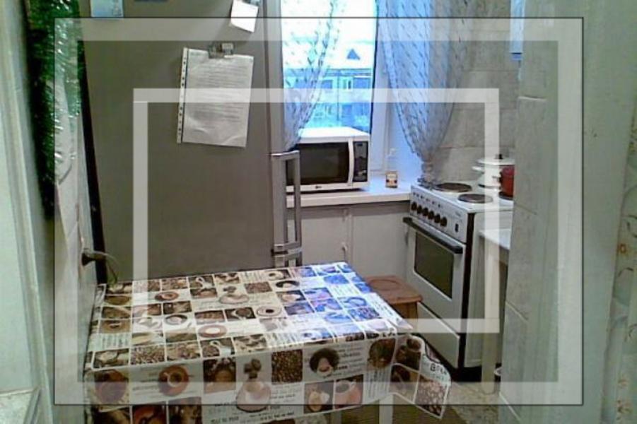 2 комнатная квартира, Харьков, Новые Дома, Танкопия (576309 2)