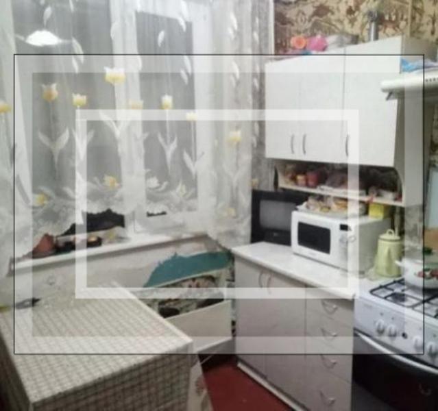Купить 1-комнатная квартира, Харьков, Рогань жилмассив, Зубарева