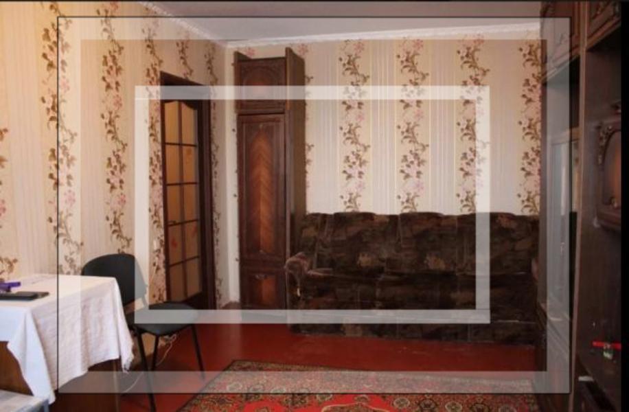 2 комнатная квартира, Харьков, Холодная Гора, Волонтерская (Социалистическая) (576949 5)