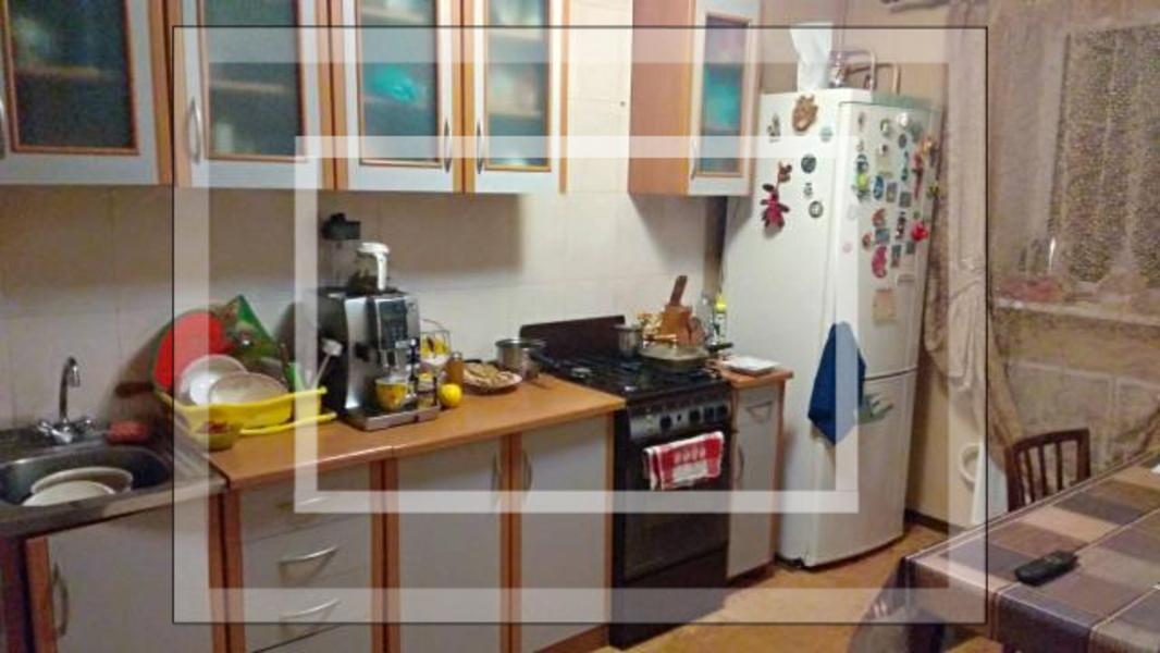 3 комнатная квартира, Харьков, Защитников Украины метро, Московский пр т (577200 1)