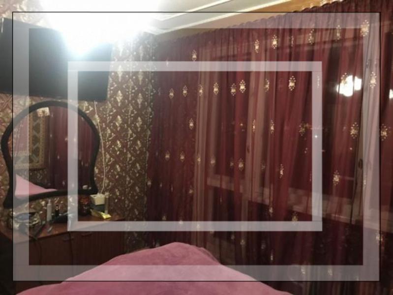 Квартира, 4-комн., Харьков, 520м/р, Академика Павлова
