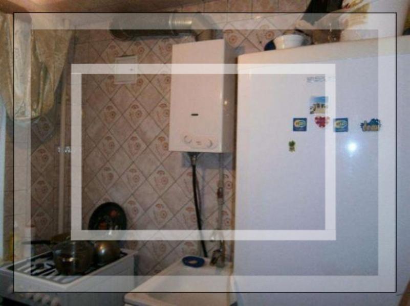 Купить 1-комнатная квартира, Харьков, Павлово Поле, Шекспира