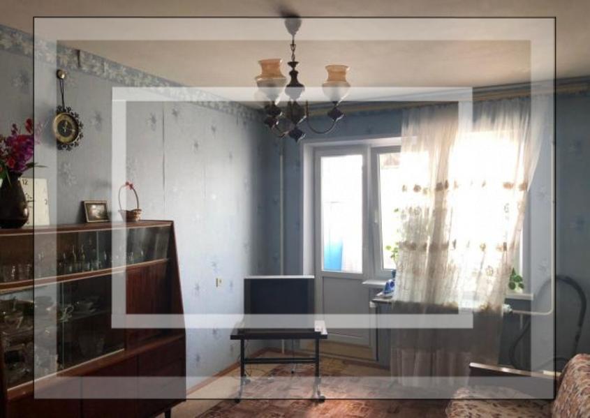 1 комнатная квартира, Харьков, ХТЗ, Мира (Ленина, Советская) (579364 1)