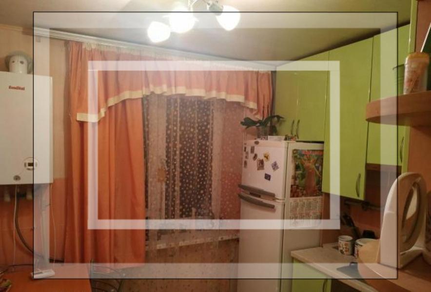 3 комнатная квартира, Песочин, Квартальная, Харьковская область (579377 1)