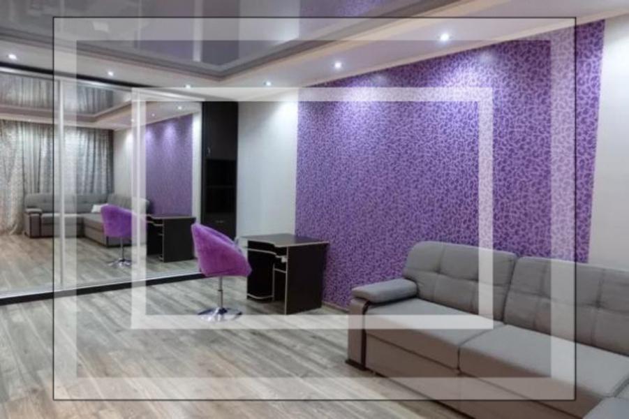 2 комнатная квартира, Харьков, Рогань жилмассив, Зубарева (580489 1)