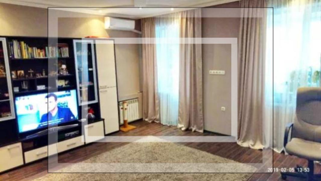 2 комнатная квартира, Харьков, Рогань жилмассив, Зубарева (580711 1)