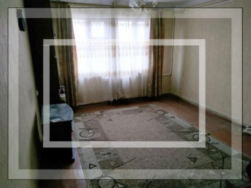 Квартира, 2-комн., Изюм, Изюмский район, Софиевская (Пролетарская)