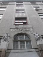 3 комнатная квартира, Харьков, Центр, Московский пр т (581264 1)