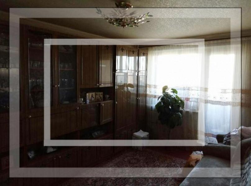 2 комнатная квартира, Харьков, НАГОРНЫЙ, Пушкинская (581364 1)