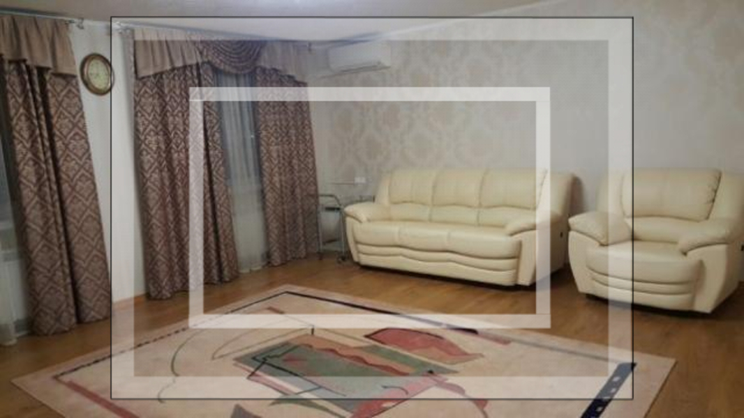 5 комнатная квартира, Харьков, Защитников Украины метро, Сергеевская (581741 1)