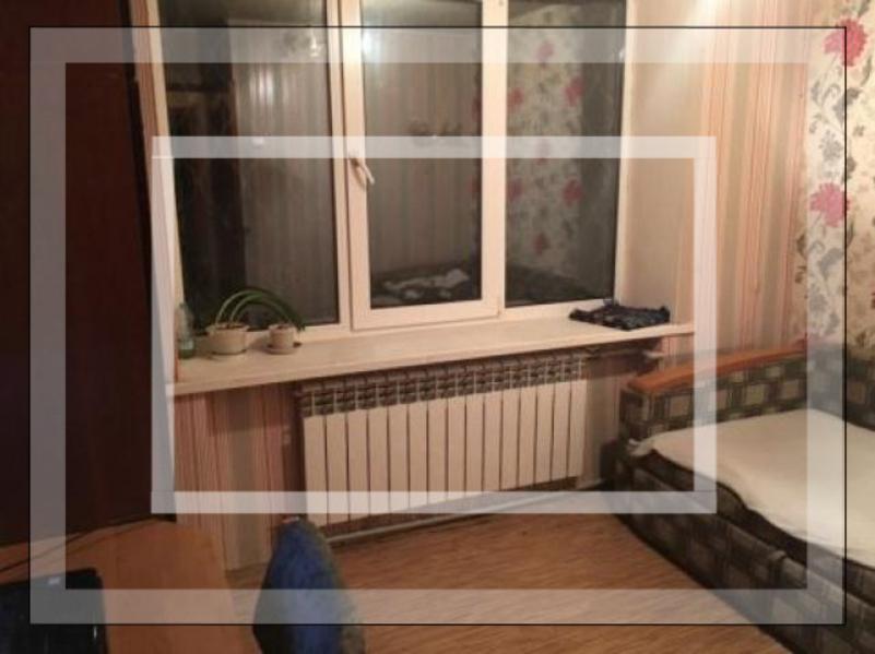 Квартира, 3-комн., Харьков, Шишковка, Старошишковская