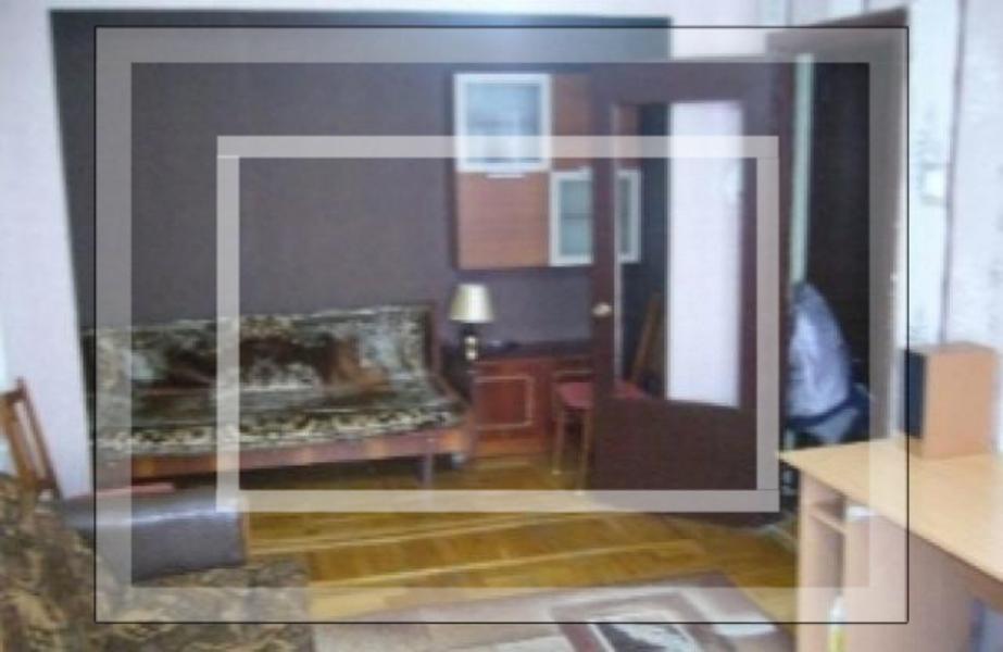 1 комнатная квартира, Харьков, Завод Шевченко, Академика Богомольца (581949 1)