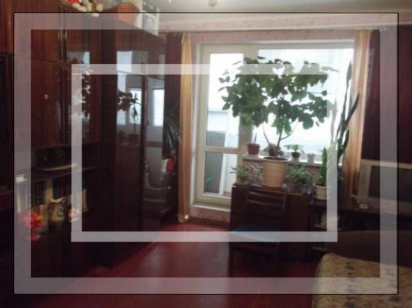 2 комнатная квартира, Харьков, Восточный, Шариковая (582098 6)