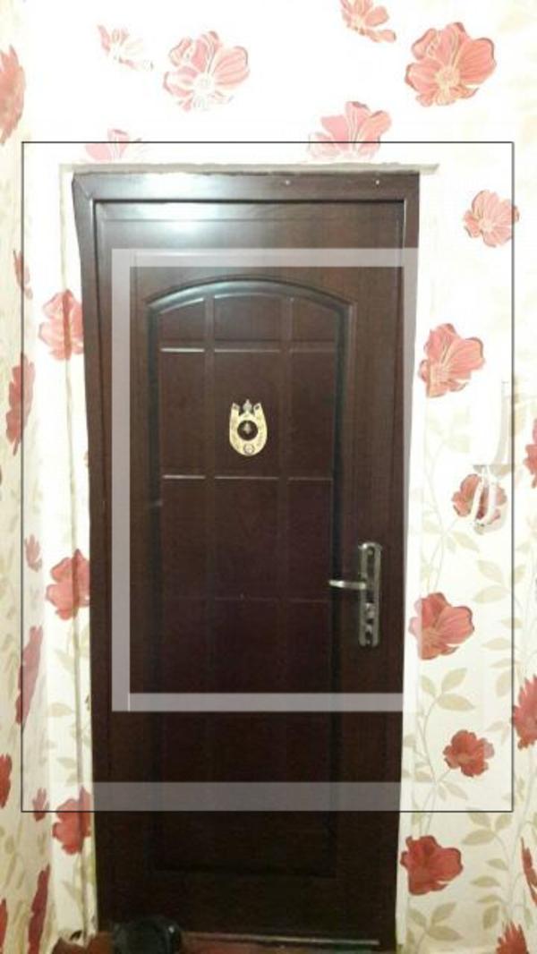 Квартира, 1-комн., Харьков, ХТЗ, Франтишека Крала
