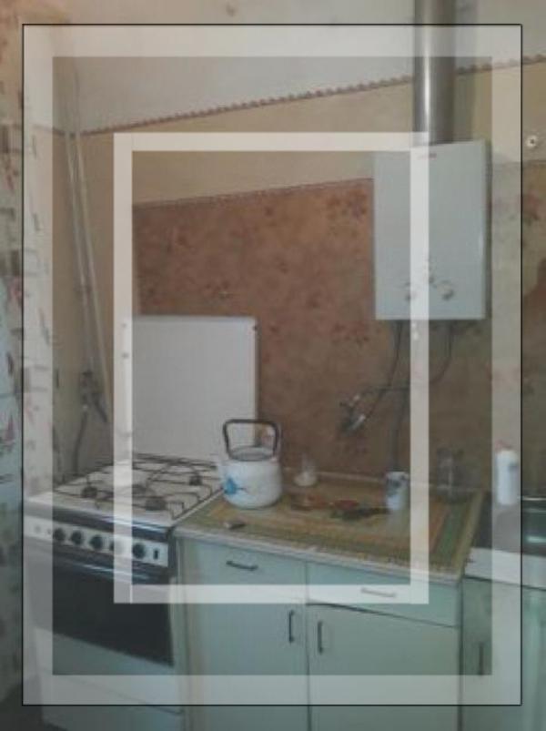 Купить 1-комнатная квартира, Харьков, Холодная Гора, Баварская