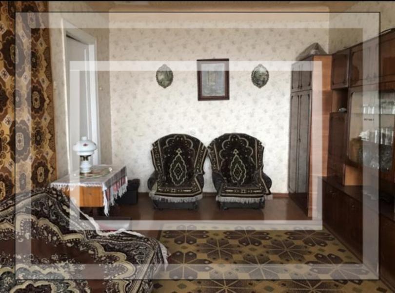 2 комнатная квартира, Харьков, Центральный рынок метро, Резниковский пер. (582505 6)