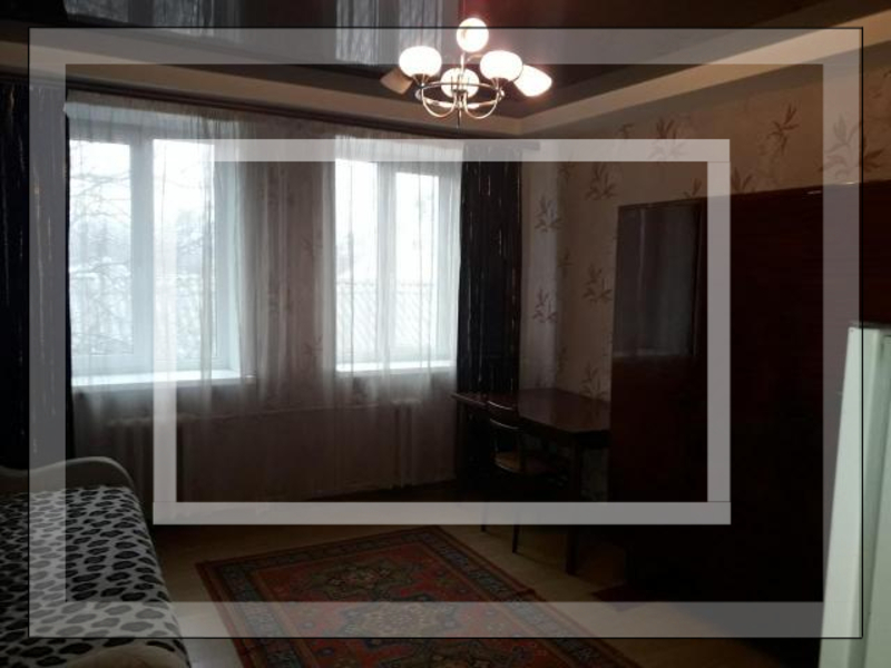 1 комнатная квартира, Харьков, Спортивная метро, Державинская (582618 1)