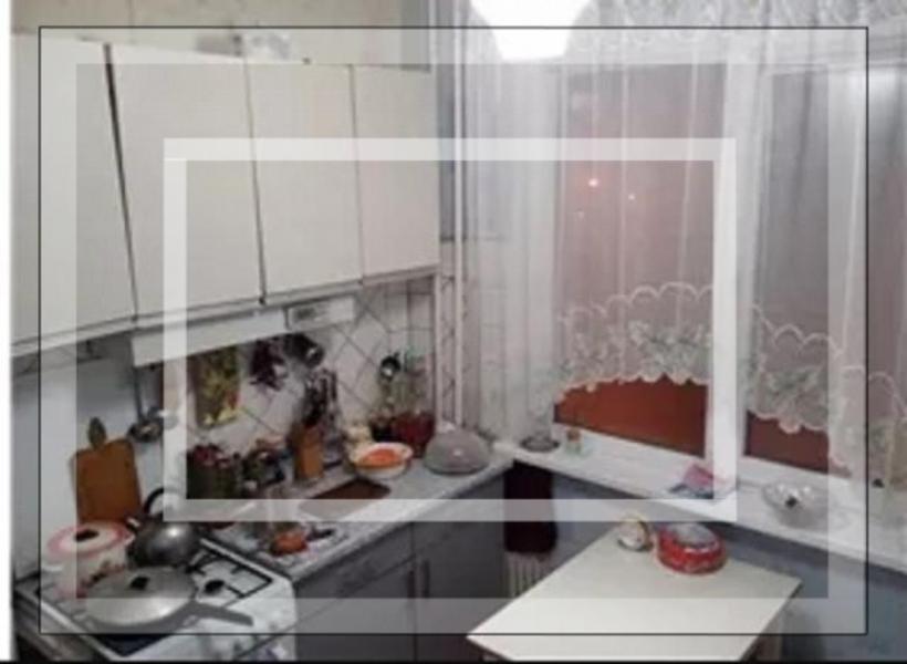 1 комнатная квартира, Харьков, Павлово Поле, 23 Августа (Папанина) (582881 1)