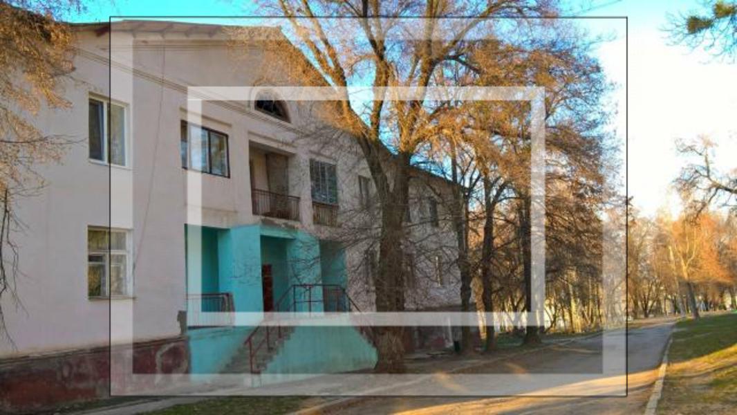 Комната, Харьков, Бавария, Архангельская