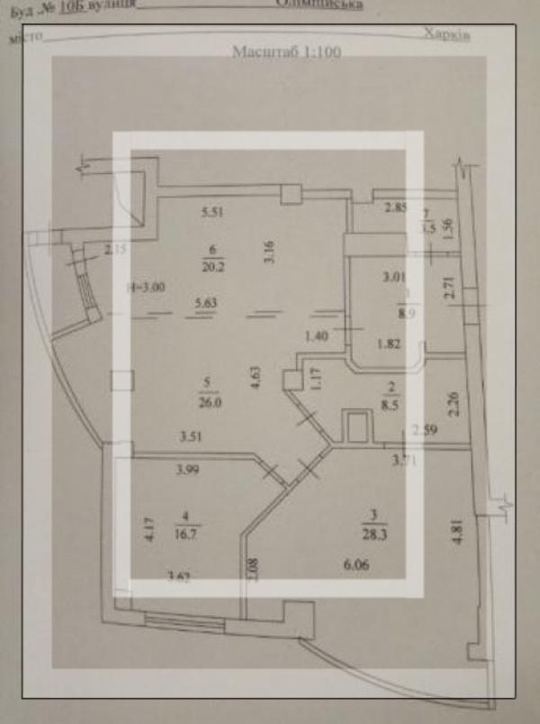 Купить 3-комнатная квартира, Харьков, Новые Дома, Олимпийская (Ворошилова)