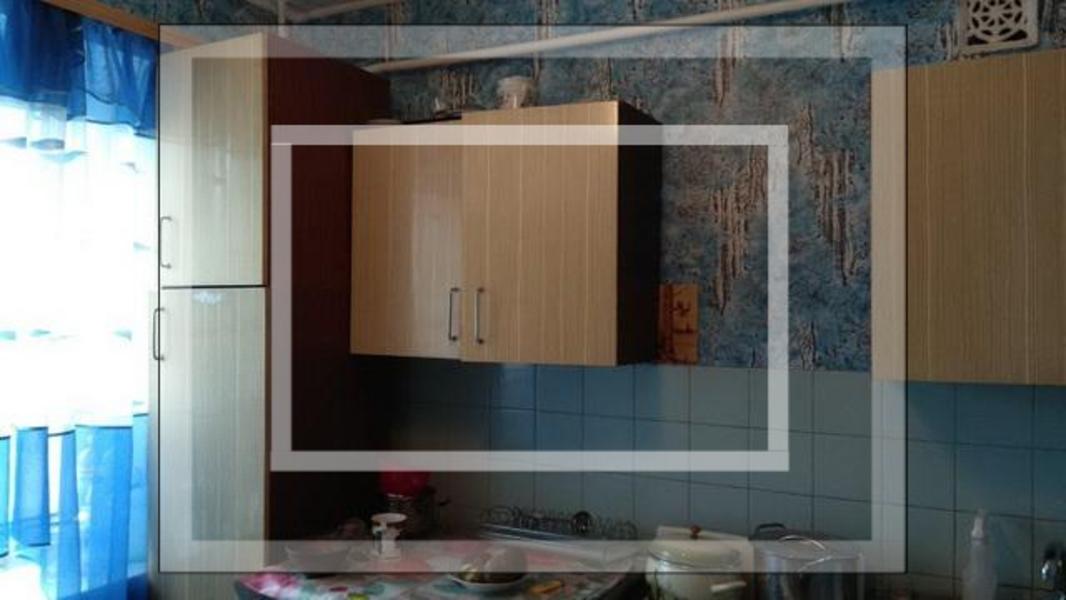 1 комнатная квартира, Харьков, Новые Дома, Харьковских Дивизий (582907 1)
