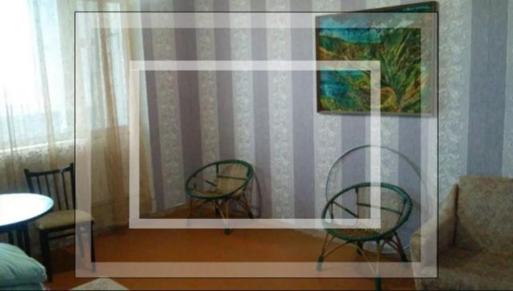 1 комнатная квартира, Харьков, Новые Дома, Ньютона (583191 1)
