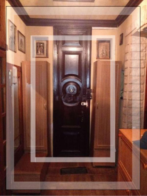 4 комнатная квартира, Харьков, Центр, Рымарская (583294 1)
