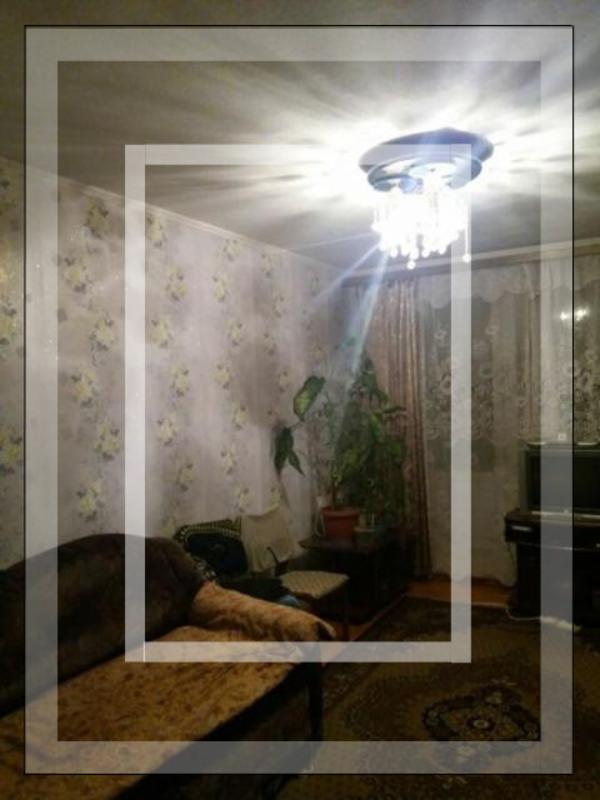 2 комнатная квартира, Харьков, Северная Салтовка, Родниковая (Красного милиционера, Кирова) (583440 1)