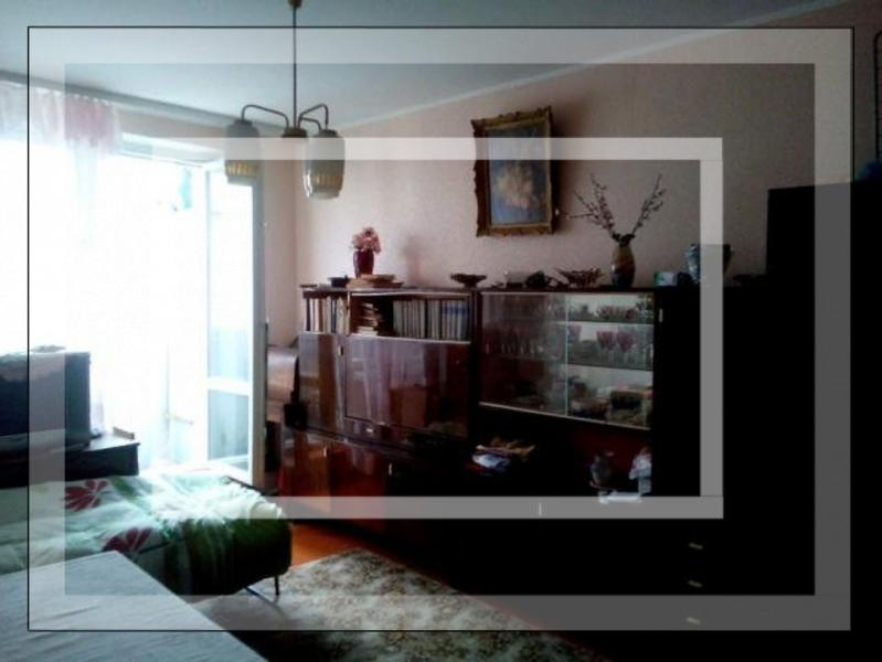 2 комнатная квартира, Харьков, Салтовка, Тракторостроителей просп. (583825 1)