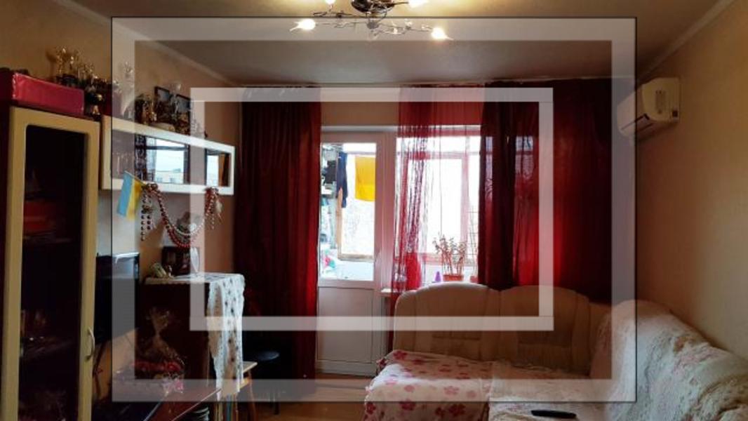 1 комнатная квартира, Харьков, Новые Дома, Жасминовый б р (Слинько Петра) (583841 1)