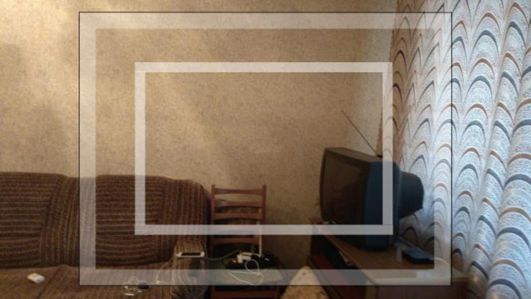 1 комнатная квартира, Харьков, Алексеевка, Архитекторов (583970 1)