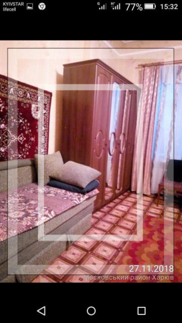1 комнатная гостинка, Харьков, Салтовка, Шевченковский пер. (584163 1)