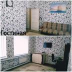 Квартиры Харьков. Купить квартиру в Харькове. (584502 1)