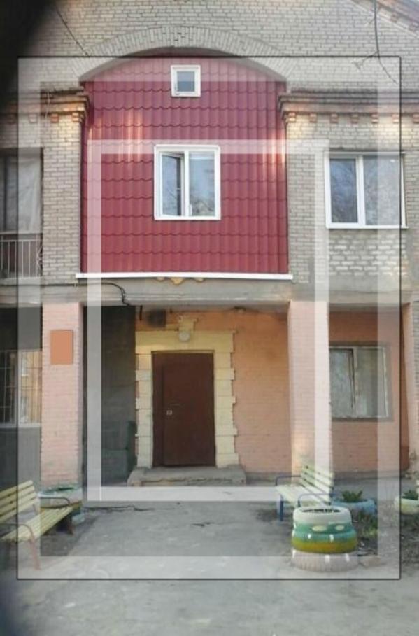 Комната, Харьков, Старая Салтовка, Адыгейская