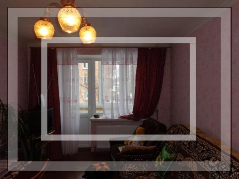 1 комнатная квартира, Покотиловка, Независимости (Луначарского,70 Лет Октября, Буденого), Харьковская область (586493 1)