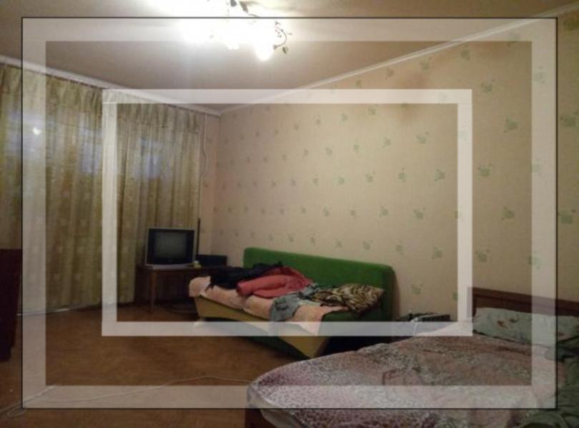 Купить 4-комнатная квартира, Малая Даниловка, Юбилейная, Харьковская область