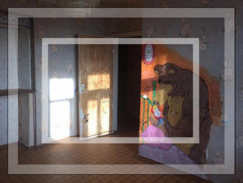 Квартира, 3-комн., Изюм, Изюмский район