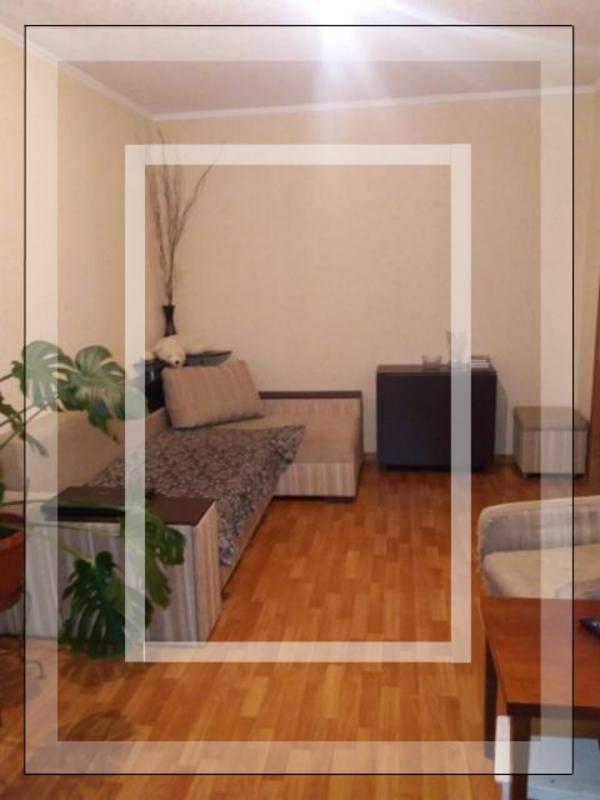 Квартира, 2-комн., Харьков, Шишковка, Шевченко (Советская)