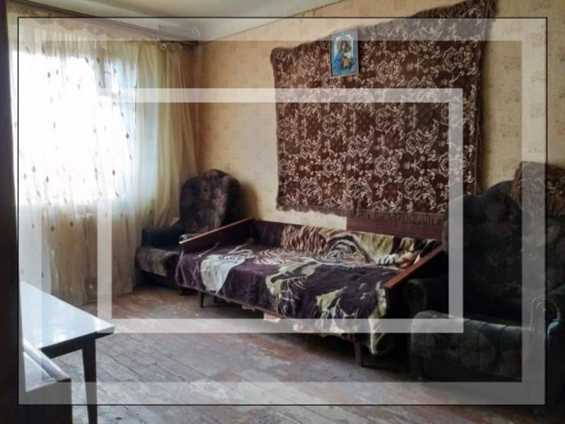 Квартира, 2-комн., Харьков, Новые Дома, Маршала Рыбалко