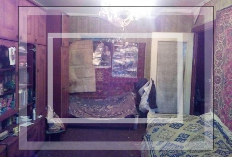 1 комнатная квартира, Харьков, Восточный, Плиточная (590555 1)