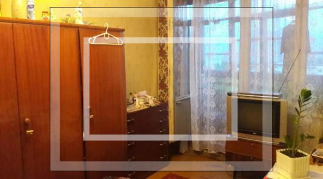 Квартира, 3-комн., Харьков, 531м/р, Героев Труда