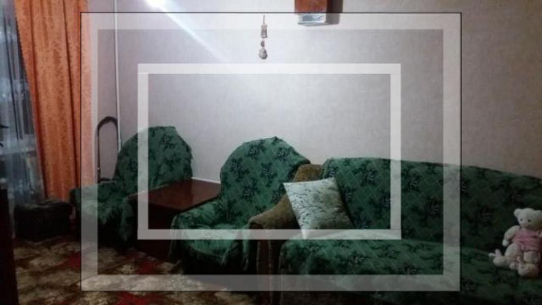Квартира, 4-комн., Лозовая, Лозовской район