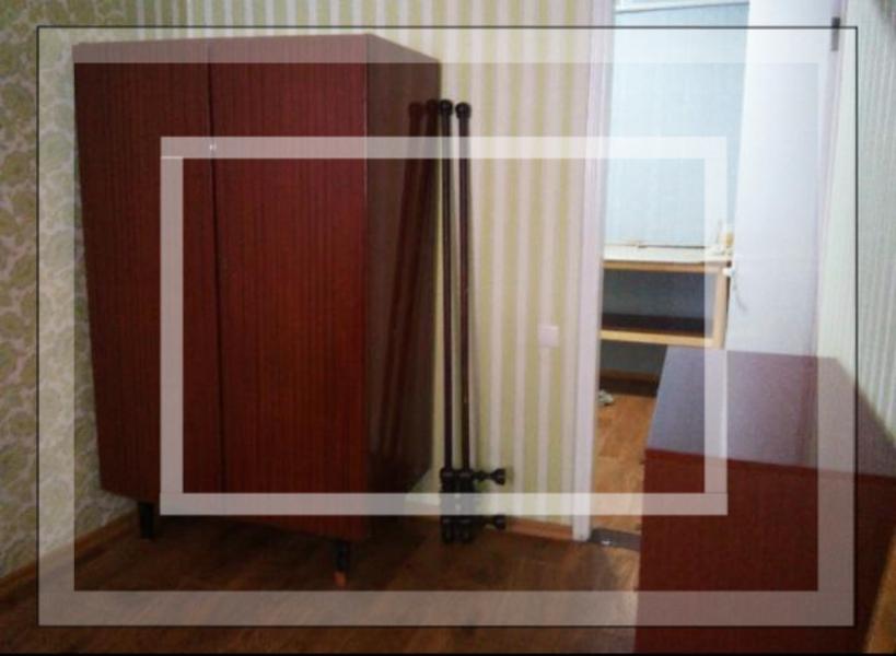Купить 1-комнатная квартира, Харьков, Защитников Украины метро, Конный пер. (Восстания пер.)
