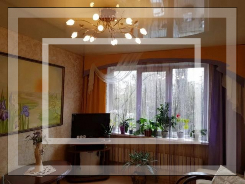 3 комнатная квартира, Харьков, Салтовка, Академика Павлова (591063 1)