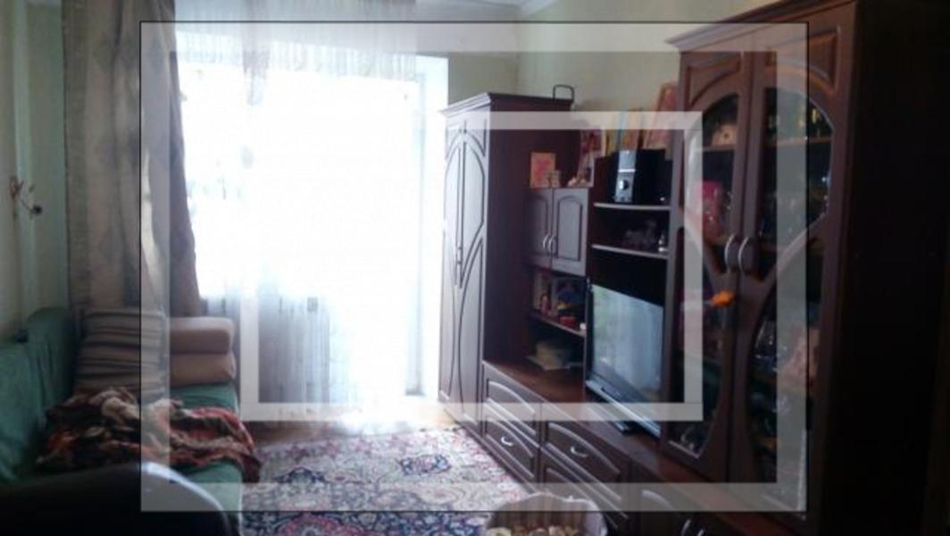 3 комнатная квартира, Харьков, Павлово Поле, Деревянко (591323 1)